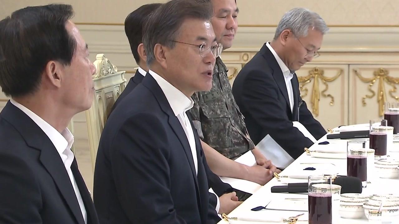 문재인 대통령, 오늘 美 합참의장 접견...北 위협 대응 방안 논의