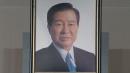 오늘 김대중 전 대통령 서거 8주기 추도식