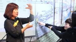[좋은뉴스] 지하철 환승지도 만드는 교통약자 '도우미'