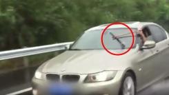 자동차 와이퍼 고장 나자 운전자가 선택한 방법
