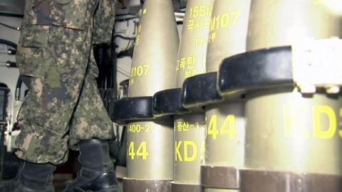 K-9 자주포 사격훈련 중 폭발…7명 사상