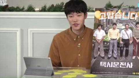 """""""배우가 작품으로 기억되길"""", 류준열의 진심"""