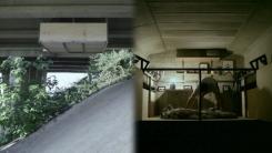 어느 고가도로 아래 지은 '비밀 원룸'의 정체