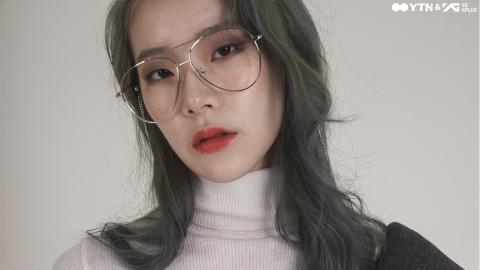 모델 문소현, 오버사이즈 아이웨어와 '몽환미 가득' 메이크업