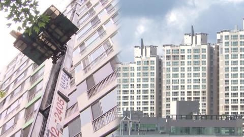 입주물량 쏟아진다는데…서울은 27% 감소
