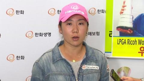 """김인경 """"오랜만에 한국 대회, 좋은 모습을...."""""""