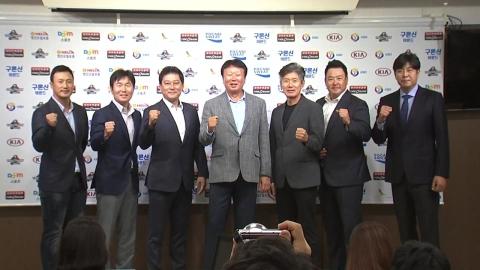 이정후 등 아시아 챔피언십 예비명단 발표