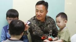 [좋은뉴스] 가족과 함께 '10년'...고아원생들의 '수호천사'