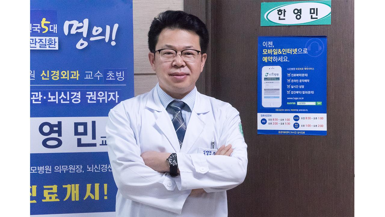 무서운 뇌혈관 질환 '뇌졸중' 치료법은?