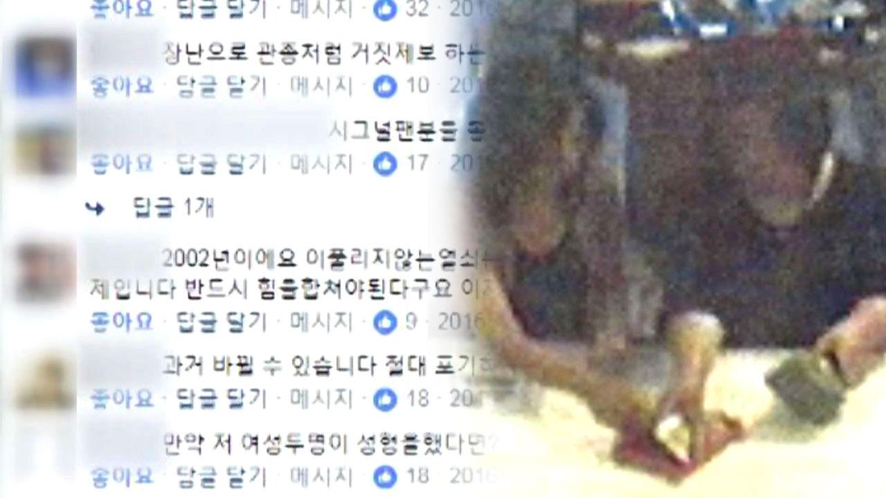 """[취재N팩트] """"저 이 사람 알아요"""" 미제 사건 해결한 결정적 제보"""