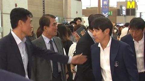 대표팀, 우즈베크전 '필승' 다지며 출국