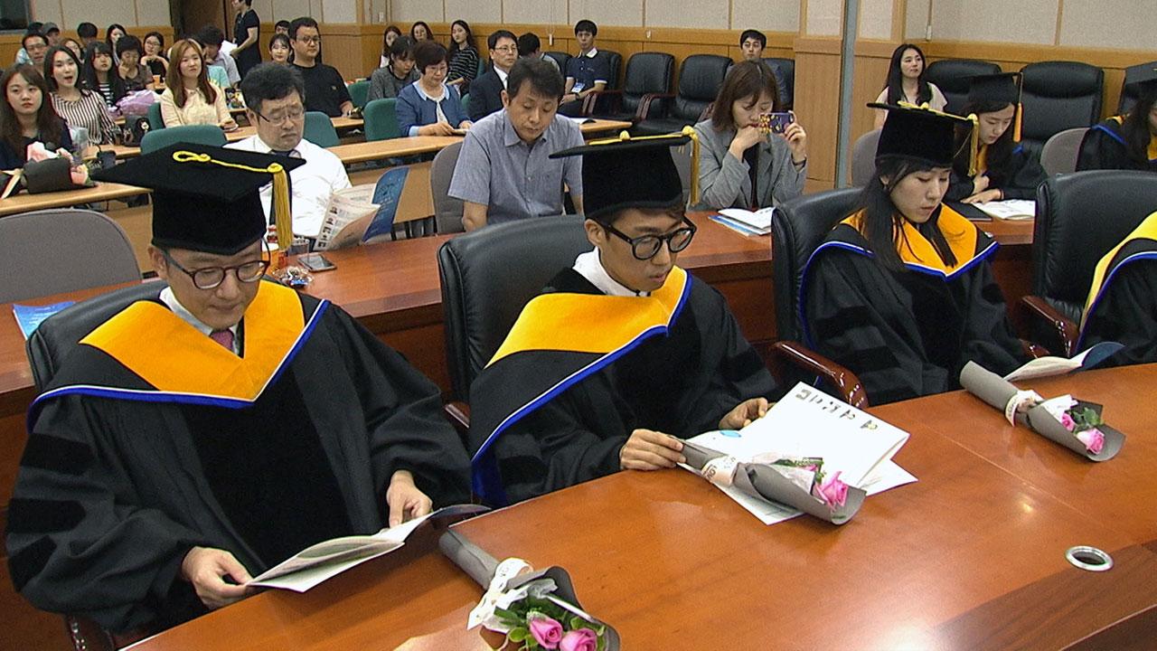 과학인재양성 산실 UST, 캠퍼스별 이색 졸업식
