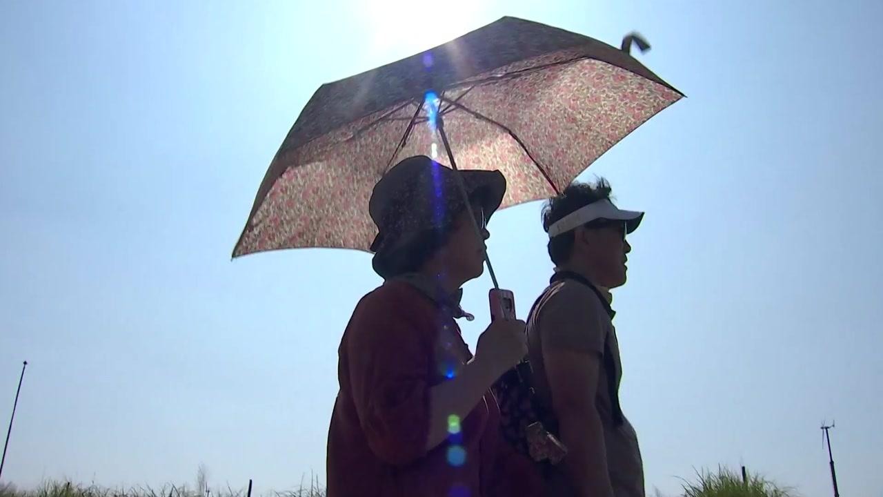 [날씨] 초가을 성큼,  강한 자외선 방심은 금물