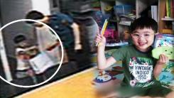 [좋은뉴스] '고맙습니다'...경찰에 김밥 선물한 꼬마