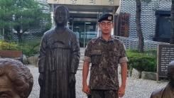 [좋은뉴스] 군 전역 당일 '나눔의 집' 찾은 청년