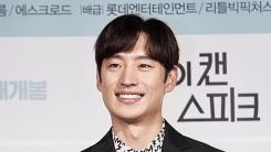 """'아이캔스피크' 이제훈 """"나문희 선생님과 연기…계획 필요 없더라"""""""