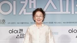 """'아이캔스피크' 나문희 """"이 나이에 주인공하는 기분, 아무도 모를 것"""""""