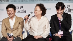 '아이캔스피크' 나문희X이제훈의 위트있는 아픔 그리기