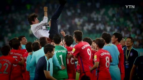 한국 축구, 이란이 도왔다