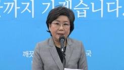 [취재N팩트] 이혜훈 낙마...기로에 선 바른정당 앞날은?