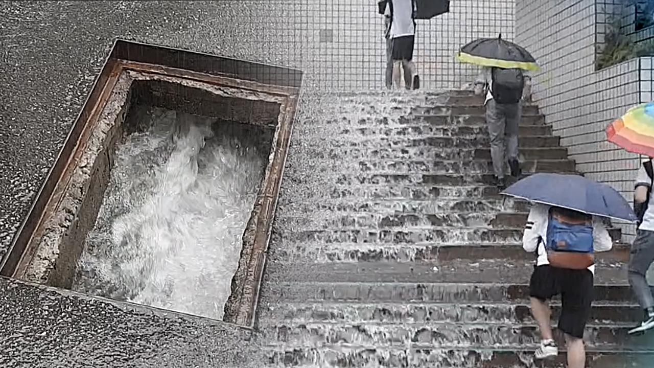 """[영상] """"맨홀 뚜껑도 날아가고"""" 부산 물폭탄 현장"""