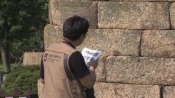 [취재N팩트] 경주 지진 1년...지진 후유증 여전