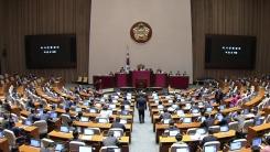 김이수 임명동의안 부결...여권, 정기국회 타격 불가피
