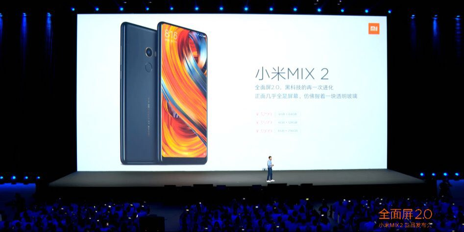 샤오미가 발표한 '삼성과 애플 그림'에 담긴 의미