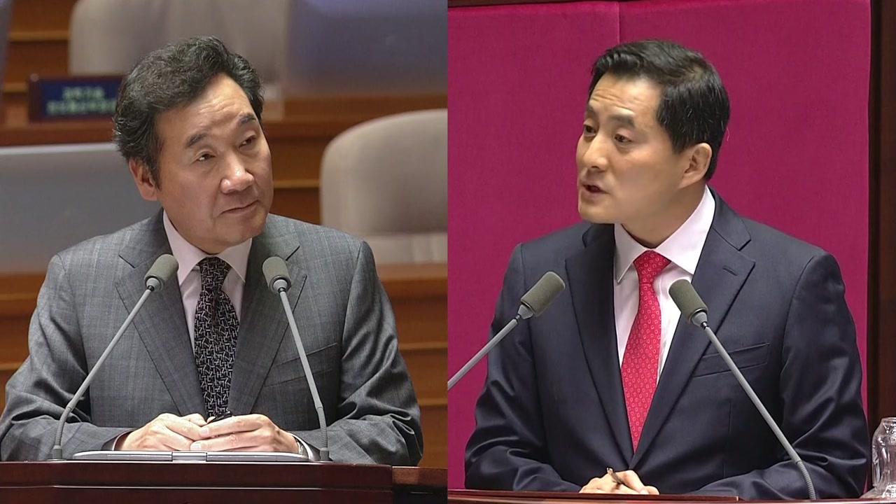 """""""총리는 KBS, MBC 안 본다""""...대정부 질문 첫날 정리"""