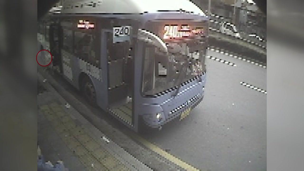 [단독영상] 논란의 '240번 버스'...당시 CCTV 화면 입수