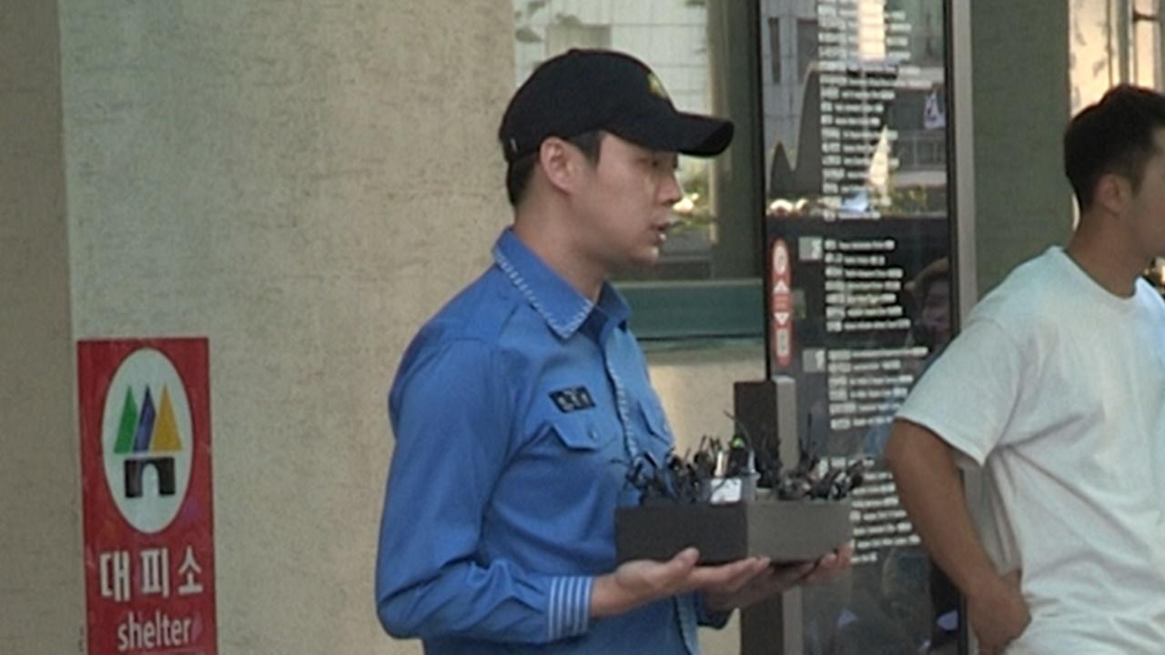 """배우 박유천, 결혼식 또 연기...""""생각하는 시간 가지려 한다"""""""