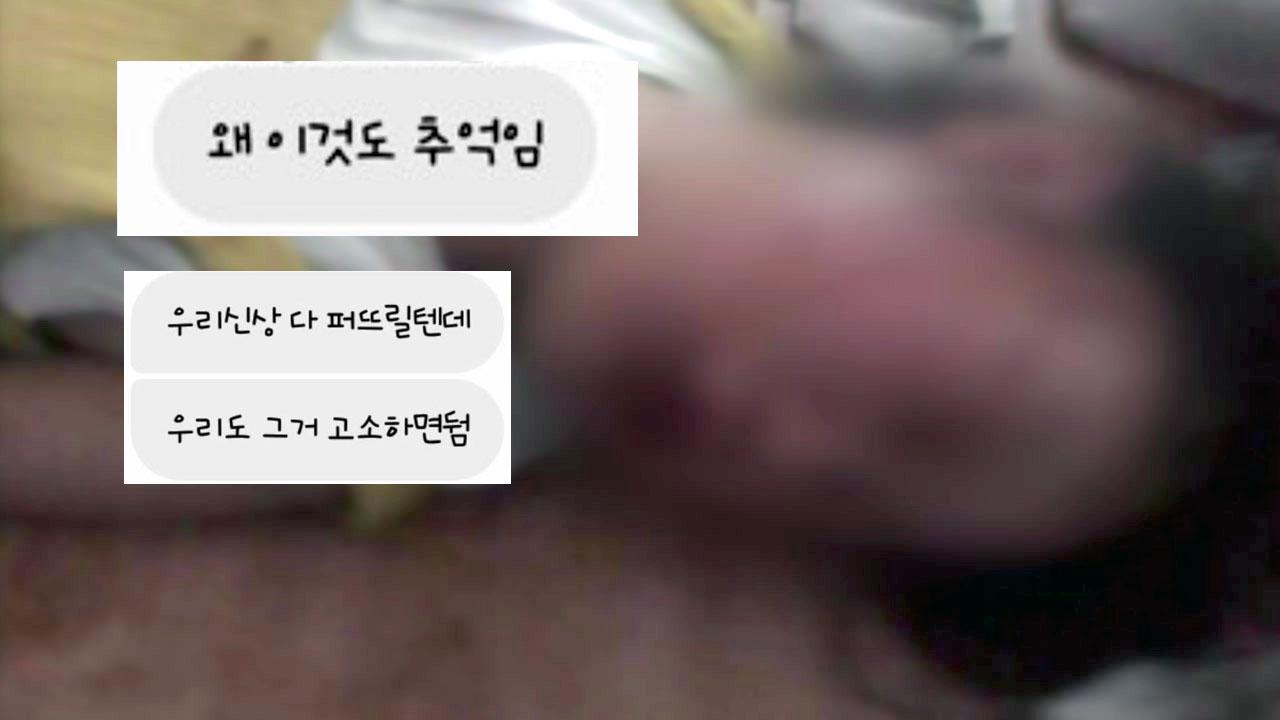 """'강릉10대폭행' 가해자 2명 구속...""""반성하고 사과"""" 울먹"""