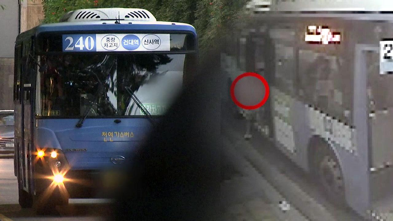 """""""아이만 남겨두고 그대로 출발""""...'240번 버스' 논란"""