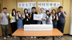 [좋은뉴스] '한 통 팔면 한 통 기부' 비타민 나누는 착한 기업