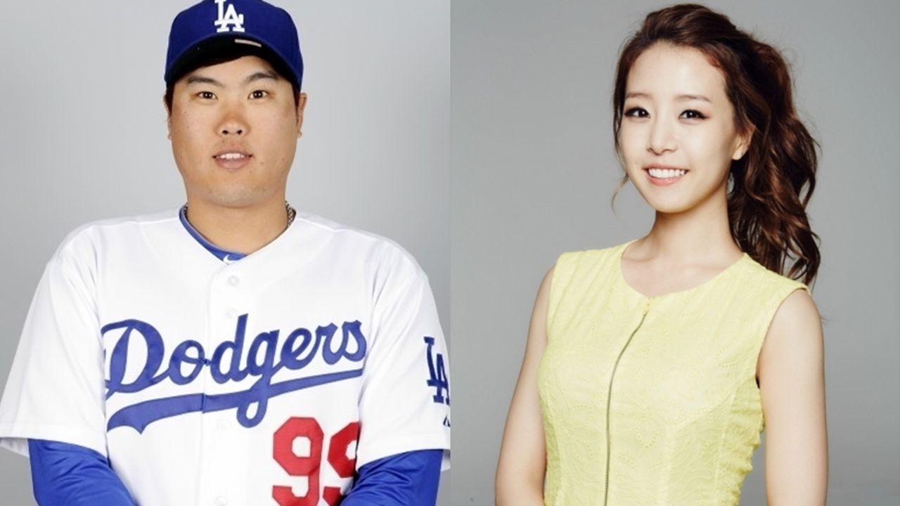 """류현진♥배지현 측 """"열애중...야구 인연으로 좋은 만남"""""""
