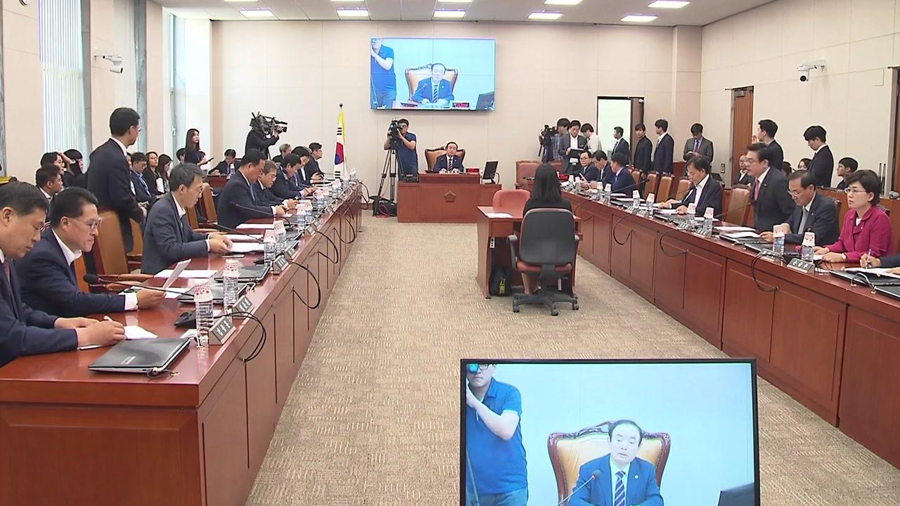 국회, 박성진 '부적격' 청문보고서 채택
