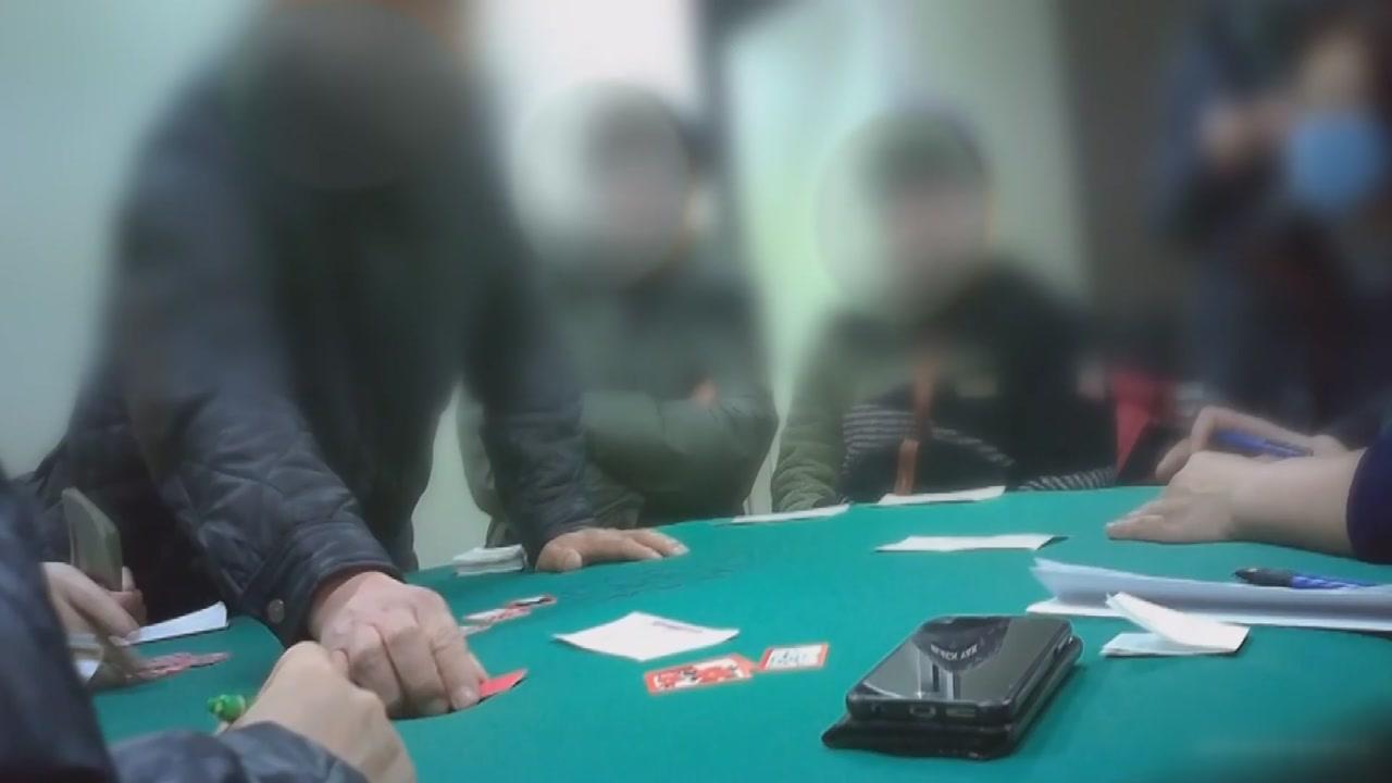 60억대 판돈...도박에 빠진 주부들