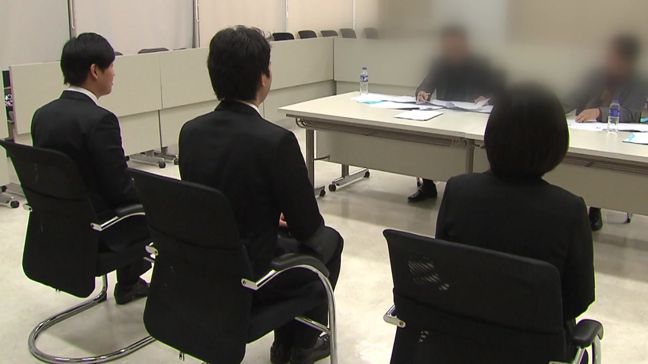 신규취업 4년 반 만에 최저...청년실업 악화