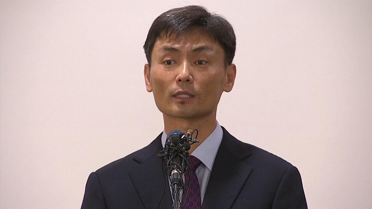 '박성진 부적격' 보고서 채택...여당 사실상 묵인