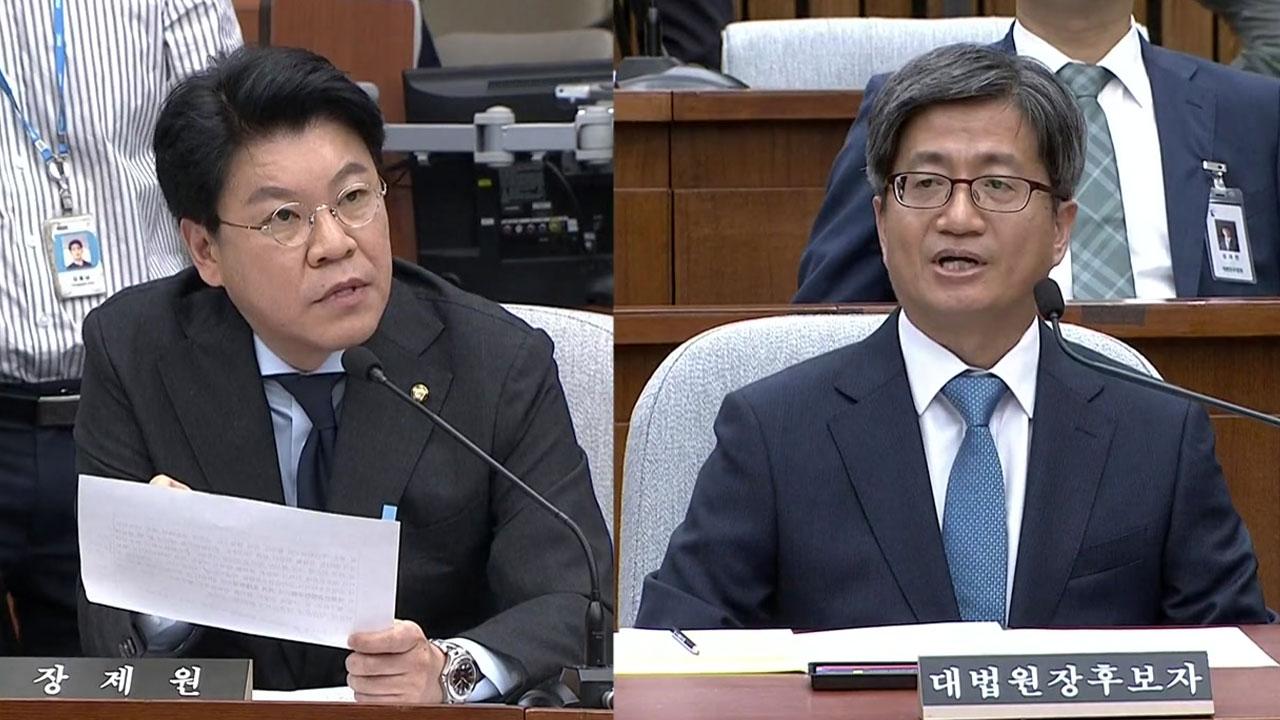 """""""코드인사"""" vs """"사법개혁 적임자""""...김명수 청문회 이틀째 난타전"""