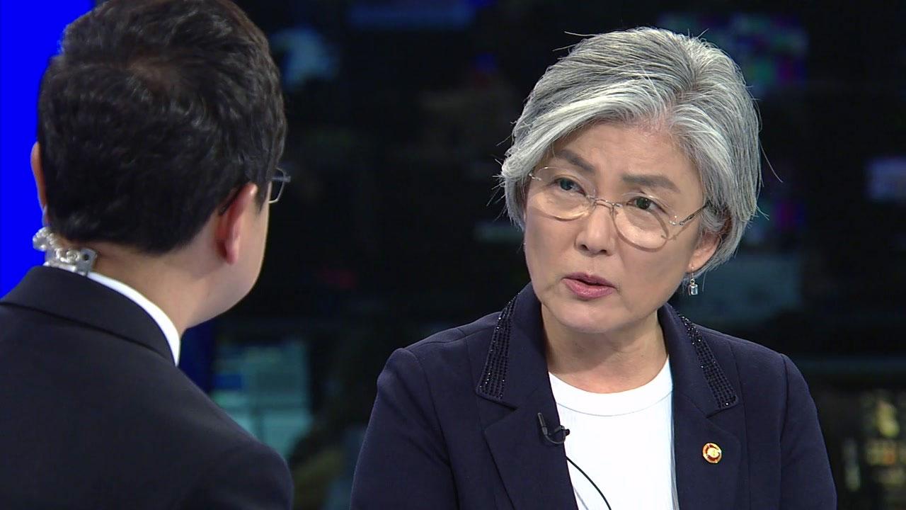 """강경화 """"중-러, 북핵 불용 의지 확인"""""""