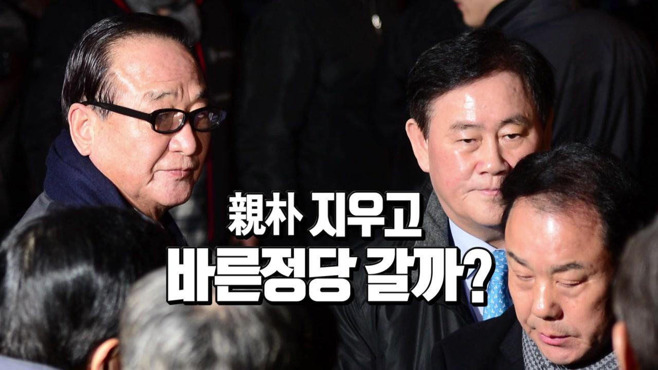 자유한국당 혁신위, '친박 잘라내기' 착수