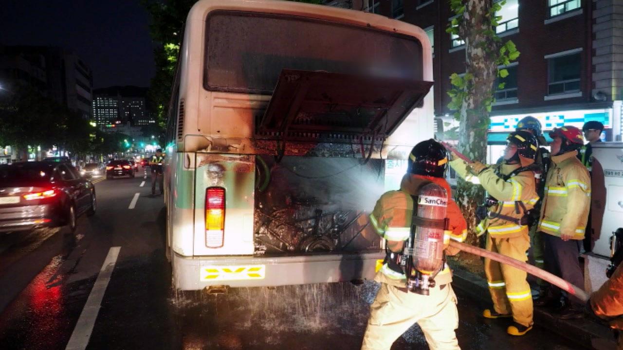 달리던 버스에서 불...30여 명 긴급 대피