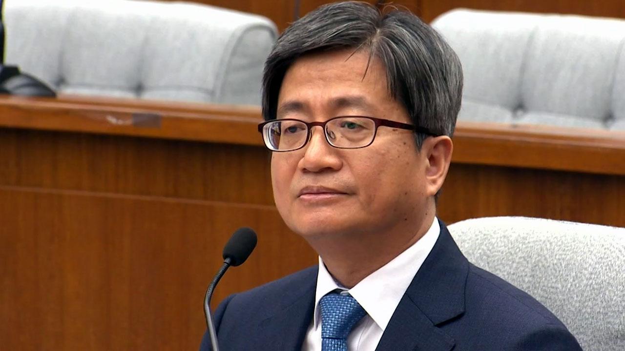 '김명수 청문회' 보고서 채택 합의 불발...오늘 재논의