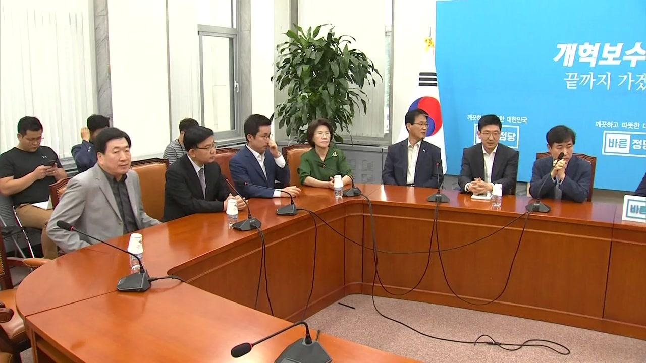 [속보] 바른정당, 11월 전당대회서 새 지도부 선출키로