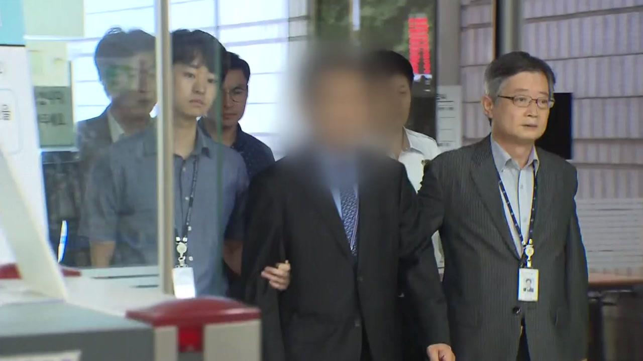 '증거 인멸 지시 혐의' KAI 임원 구속영장 기각