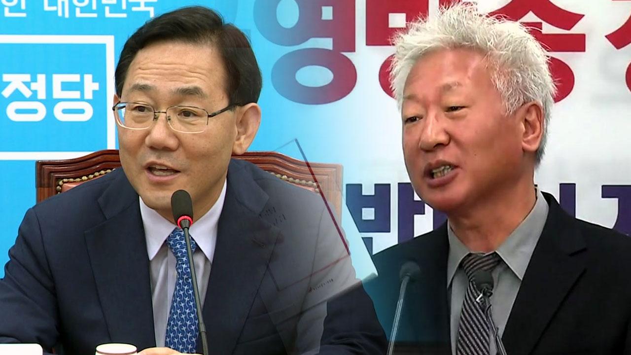 바른정당, 11월 이전 조기 전당대회...한국당, 朴 탈당 카드로 통합 명분 쌓기
