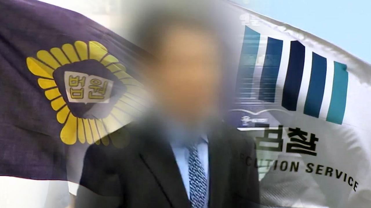 법원, KAI 임원 구속영장 또 기각...검찰 곧바로 반발
