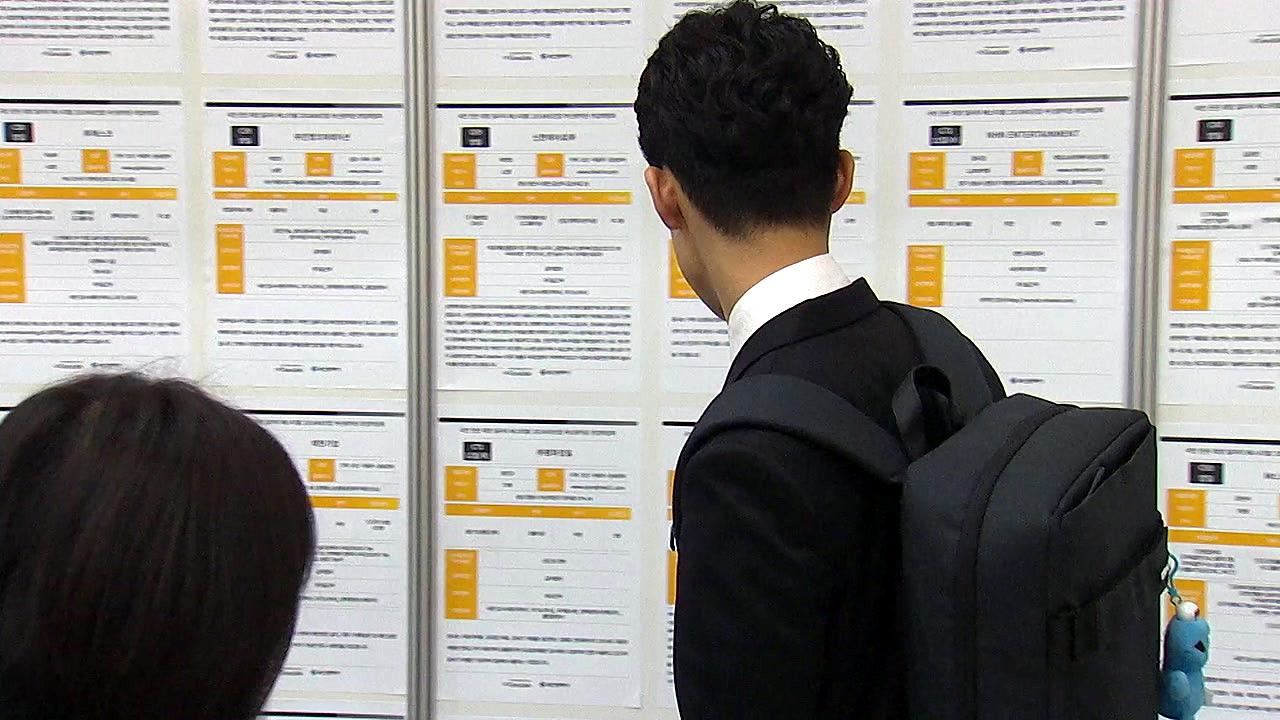 청년실업 IMF 이후 최악...하반기 '고용 절벽' 우려 커진다