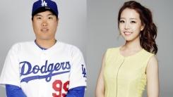 [취재N팩트] 류현진-배지현, 시즌 뒤 결혼...만남에서 발표까지